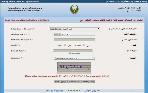 How to check the UAE visa status - Quora