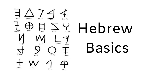 Is it possible to learn Hebrew in 2 years? If so, what would