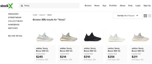 adidas yeezy boost 350 wikipedia