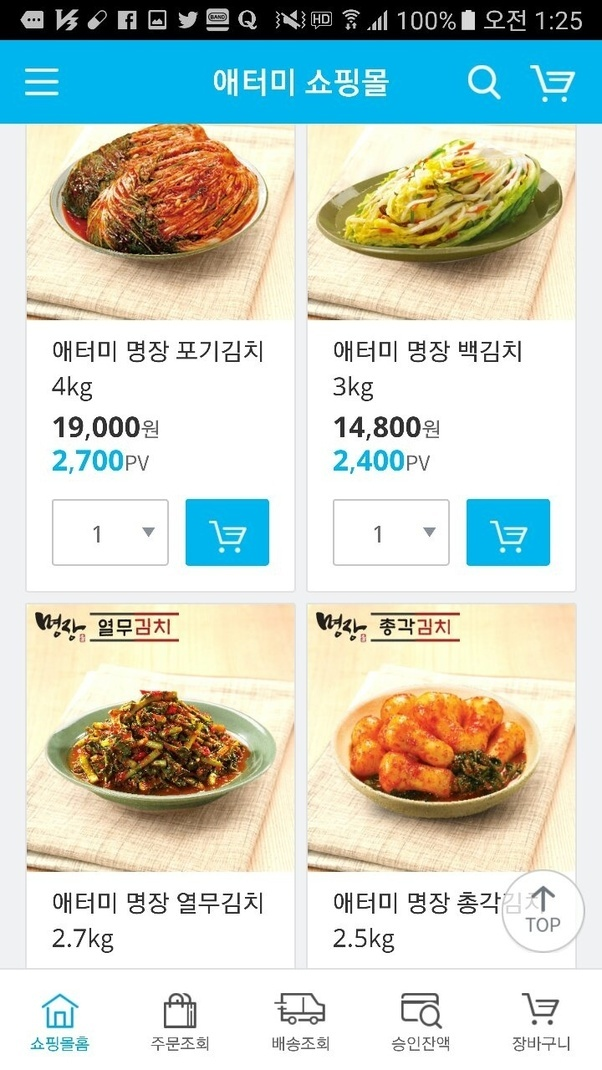 Dating in korea eat your kimchi wiki