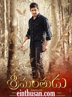 What are some good Telugu movies with English subtitles for