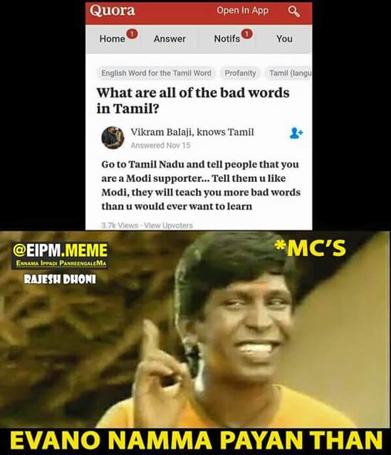 what are some of the bad words in tamil quora