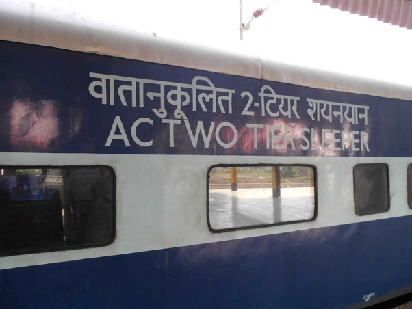 What is the difference in 1st AC, 2nd AC & 3rd AC in Indian Railways