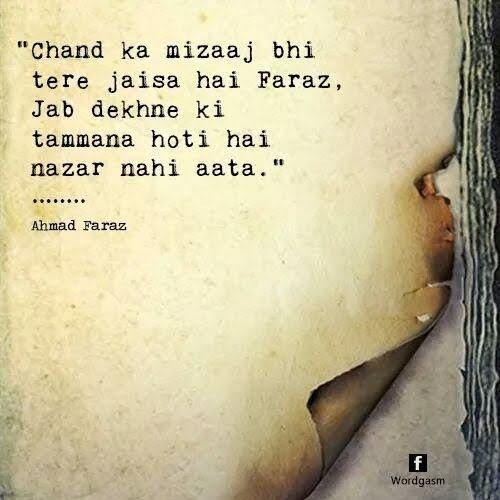 What is the best shayari that you ever came across? - Quora