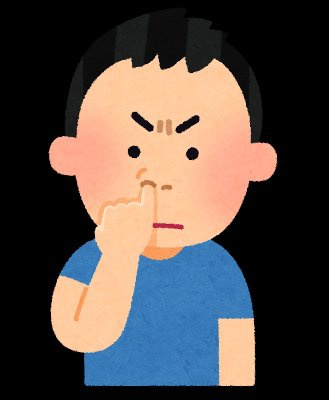 多い 鼻くそ が 【後鼻漏】喉から鼻くそが出てきて困っちゃってる人には参考になりそうな話