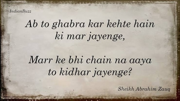 What are some beautiful Urdu and Hindi couplets? - Quora