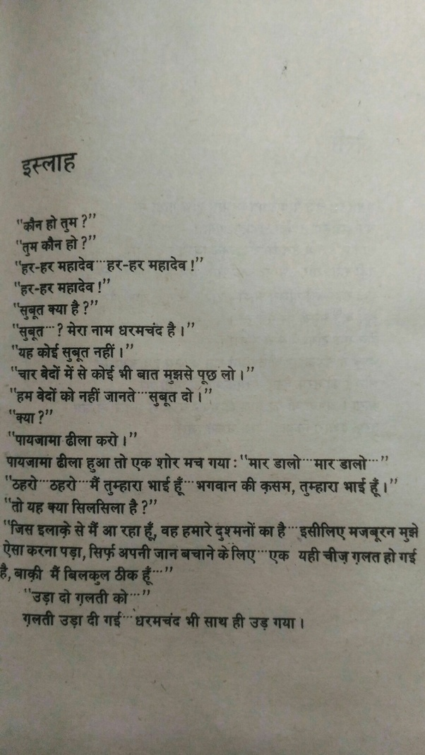 Which is the best Saadaat Hasan Manto short story? - Quora