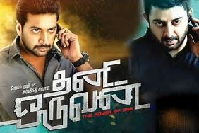 What are some of the best thriller South Indian movies