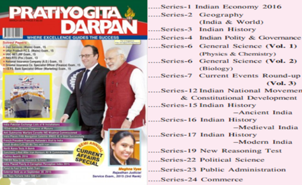 What are the top five magazines that every upsc civil services pratiyogita darpan is a magazine on current affairs and general knowledge especially useful for the civil services exams it widely covers the areas such fandeluxe Choice Image