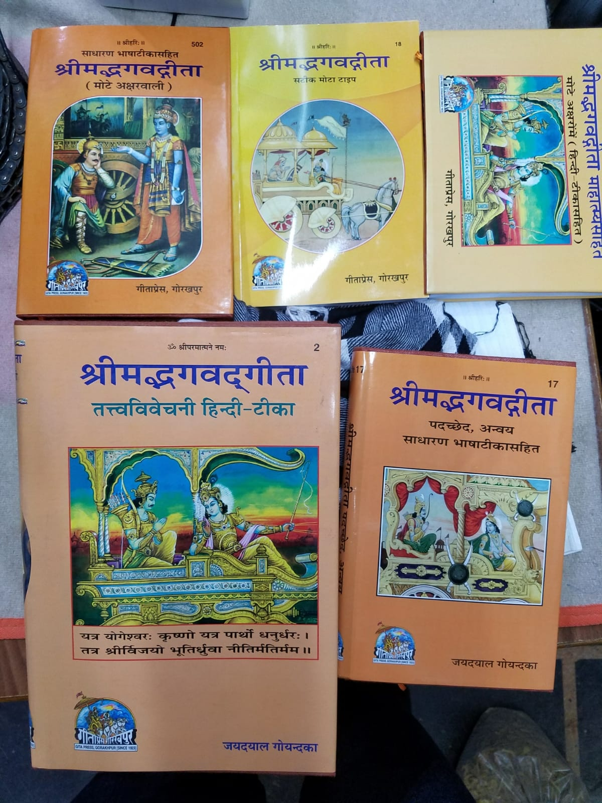 If lust leads to destruction according to Bhagavad Gita then