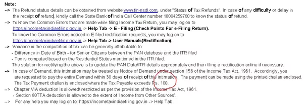 How to rectify the discrepancy received in us 1431 quora let me to discuss the salient points of income tax intimation under section 1431 spiritdancerdesigns Images