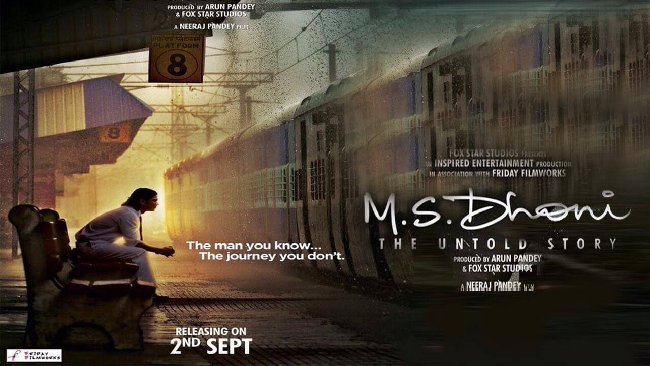 What are the best dialogues of the movie MS Dhoni: The Untold Story