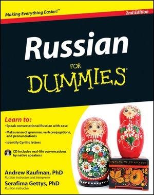 Learn in Your Car Russian Level One (Russian and English ...