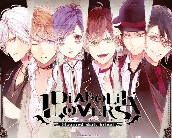 Diabolic Lovers Its A Vampire Anime And Many Girls Seem To Love It I Personally Thought Was Really Bad One Since Didnt Have Real Plot At All