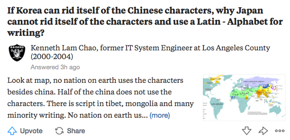 Why Is Japanese The Only Language To Still Use Chinese Characters