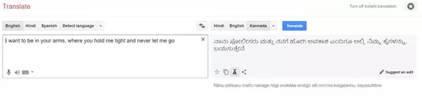 What are the best whatsapp statuses in kannada quora in that simply find out the best whatsapp status and translate into kannada like this thecheapjerseys Image collections