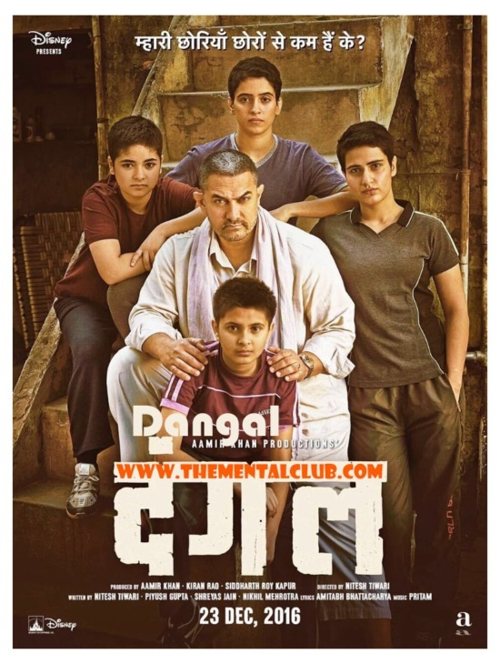 Dangal Part 1 Full Movie Free Download In Hindi Hd Cpmment Courrier