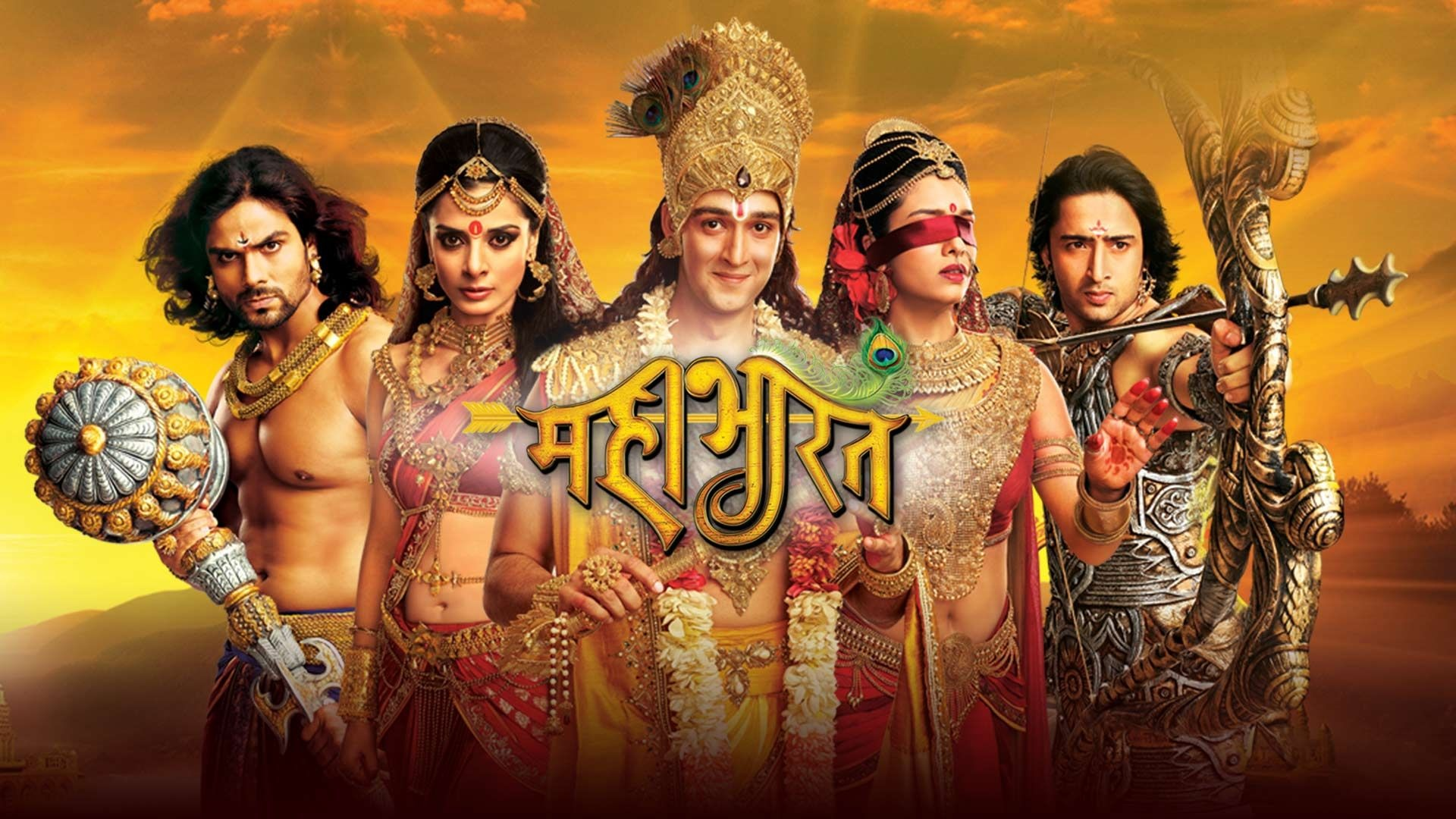 Why Don T Some People Appreciate The Star Plus Mahabharat Series Quora