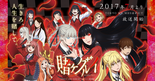 persons list anime gambling