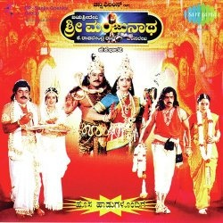 What are some good devotional films in Telugu? - Quora