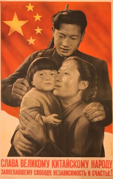 Stalin Did Everything He Could To Help Mao Win In The Chinese Civil War When Communists Became Masters Of Mainland China Soviet Union Was