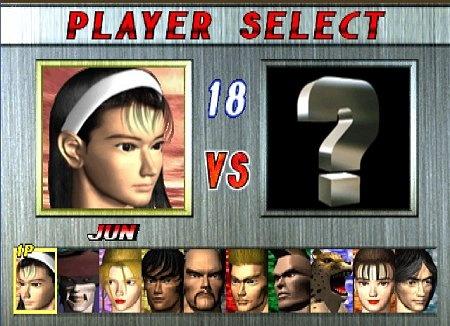 Were Tekken 2 and 3 the best Tekken games of all time? - Quora