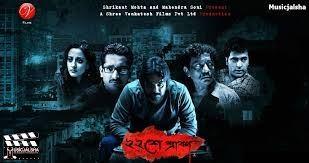 Bengali movie akaler sandhane online dating