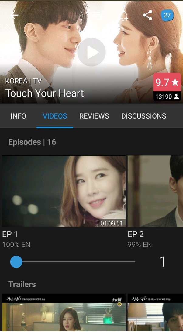 Where can I watch the Korean drama Touch Your Heart? - Quora