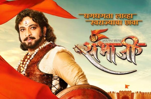 download raja shivchatrapati book in marathi rava