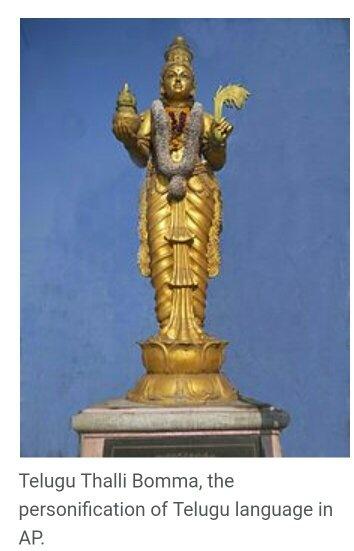 Do You Speak Telugu Quora