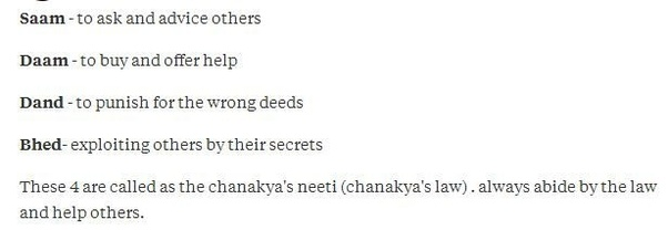 What results does Rahu give in the 6th house? - Quora