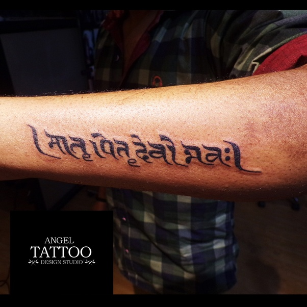What are some great Sanskrit quotes for a tattoo? - Quora