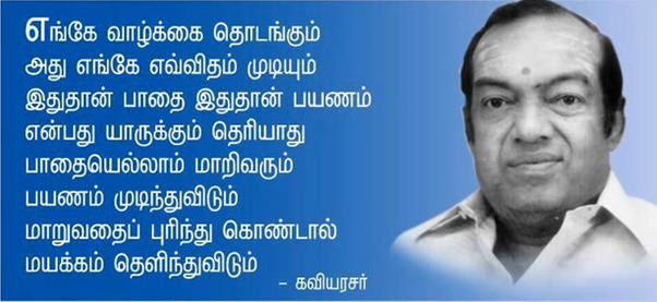 Download Thangathile Oru Kurai P. Susheela mp3 song Belongs To Tamil Music