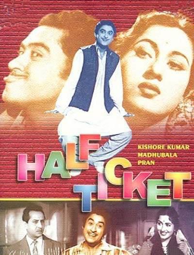 Download Mamta Ki Chhaon Mein 2 Full Movie
