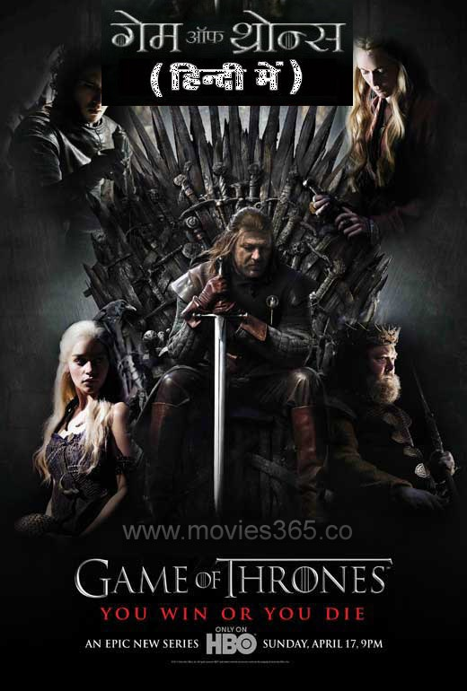 How many Game of Thrones episodes are dubbed in Hindi? - Quora