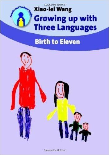 """什么是""""牛津读书树""""? 中国孩子开始学习英语是否是一个不错的选择?"""