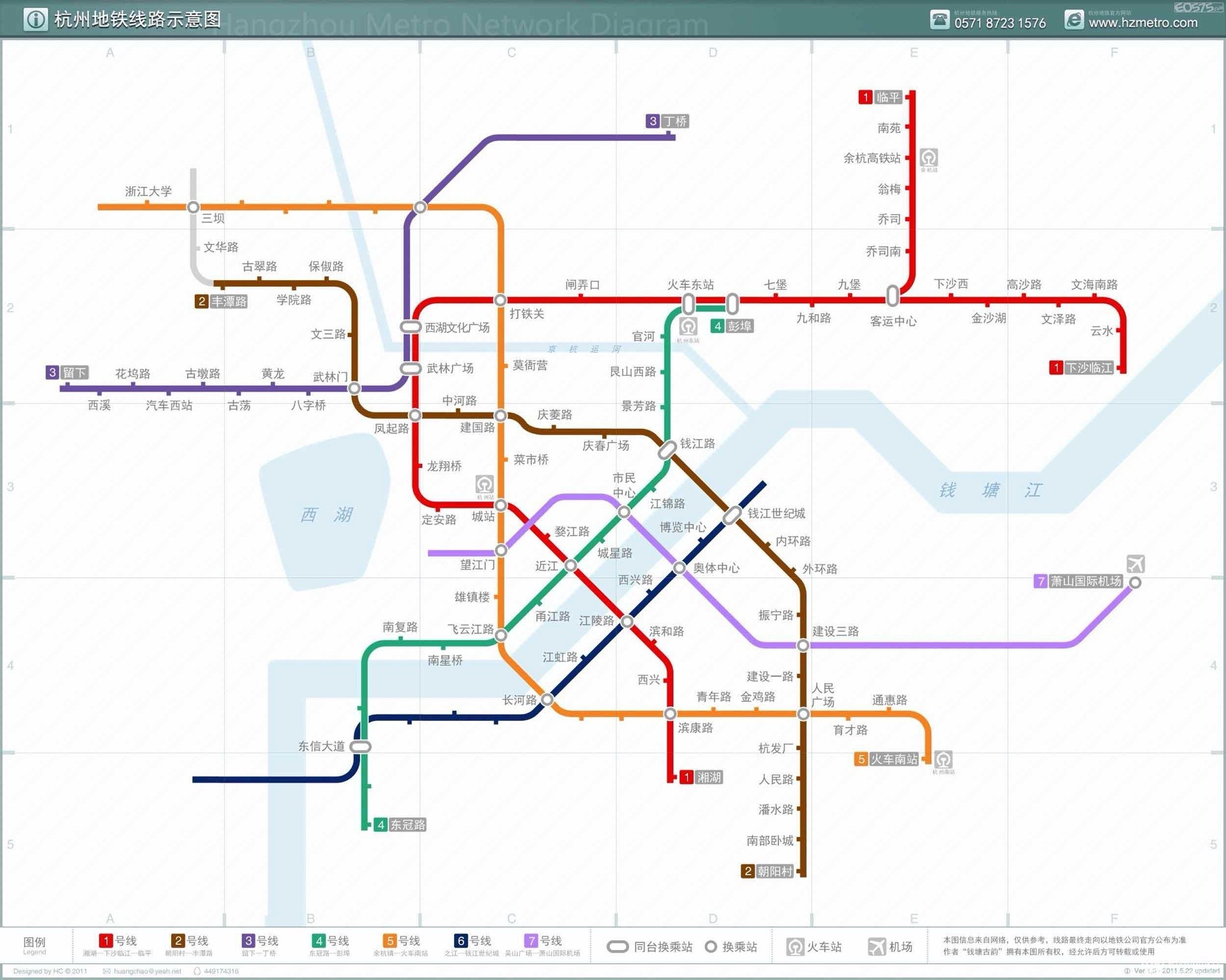 Hangzhou Subway Map English.Hangzhou S Zhejiang Province Metro System Can Someone Post A Map