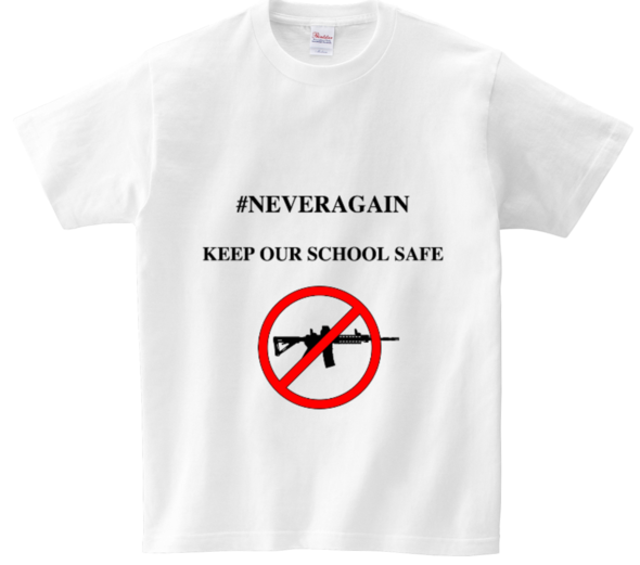 95543ed0 We know this might not to be cool enough for you to wear it and show around  in your college. But we support the Anti-Gun march with this simple T-shirt.