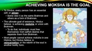 ultimate goal of hinduism
