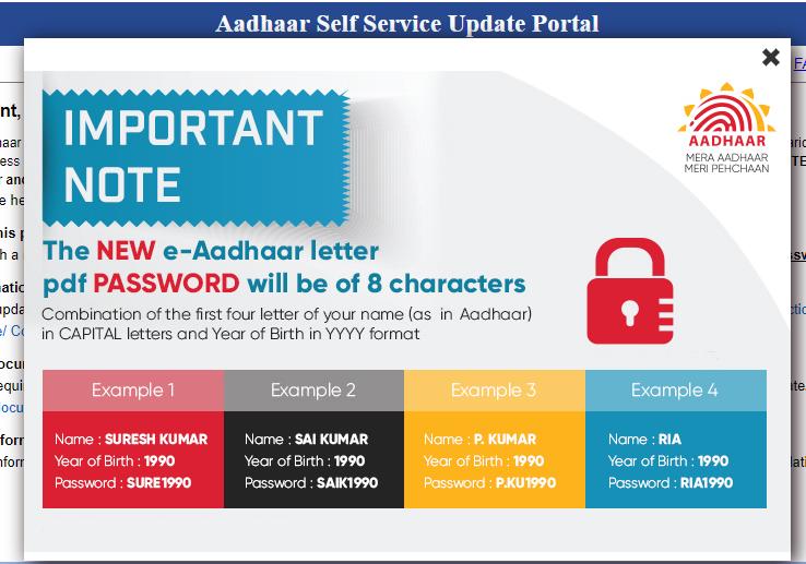 password for e aadhar