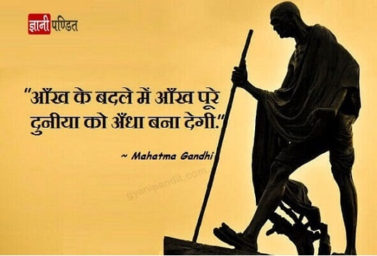 What Are The Slogans Of Mahatma Gandhi Quora