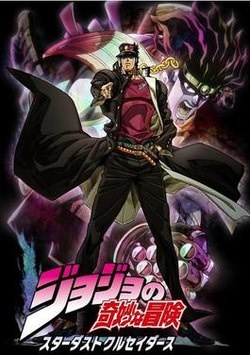 What are some good dubbed anime? - Quora