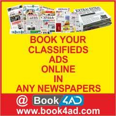 How to book matrimonial ads in Deccan Chronicle - Quora
