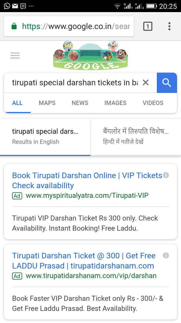 Can we get a Darshan ticket in Tirupati? Can we go directly without