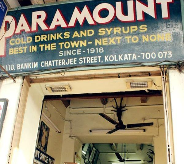 Unknown Places To Visit In Kolkata: What Are Some Unknown Places To Visit In Kolkata?