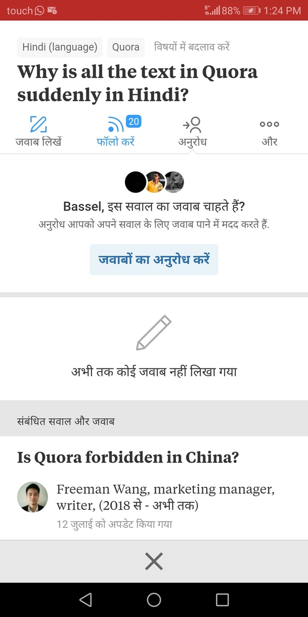 Why Did The Quora User Interface Suddenly Change From English To Hindi Quora