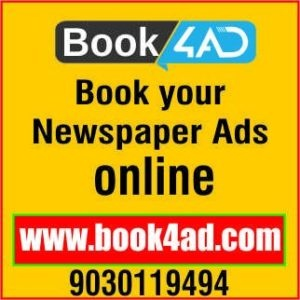 How to book my ad in Prajavani Classified - Quora