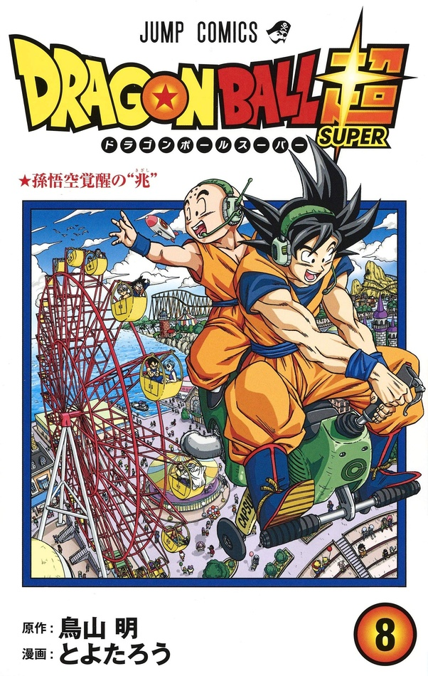 Does Dragon Ball Have Any Canon Episodes That Don T Appear In The