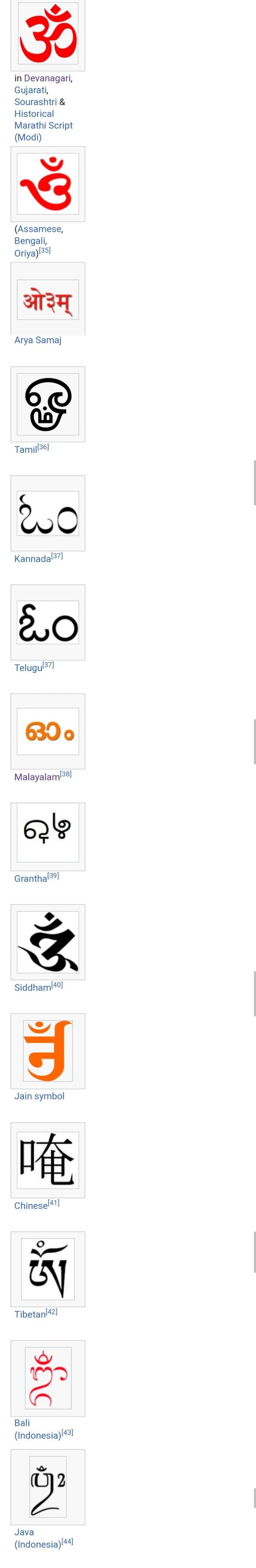 Does OM belong to Tamil or Sanskrit? - Quora