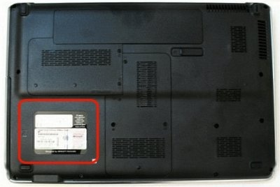 How To Find The Serial Number On An Hp Laptop Quora